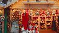 vacature kerstshow duiven intratuin